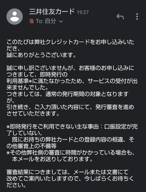 Screenshot_20210202-194406_1