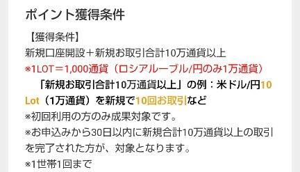 IMG_20201003_133952
