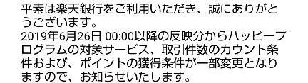 IMG_20190702_193050