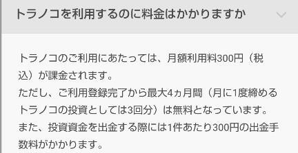 IMG_20200524_092636