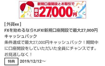 IMG_20200928_223454