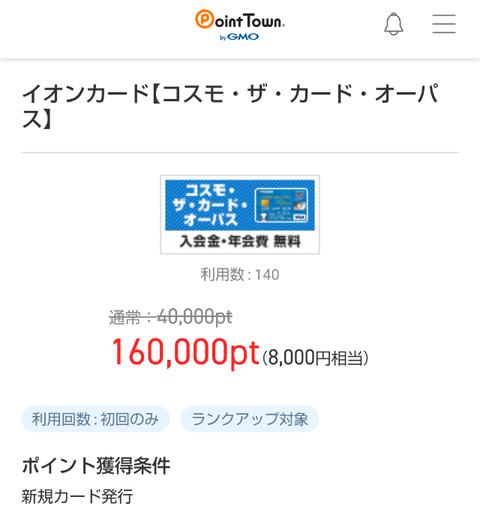 Screenshot_20211015-064406_1