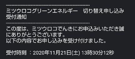 IMG_20201121_133201