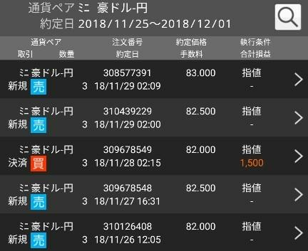 IMG_20181202_060157
