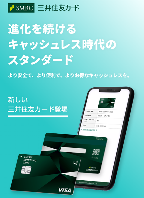Screenshot_20210201-223100_1