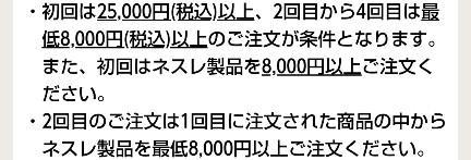 IMG_20190214_214644