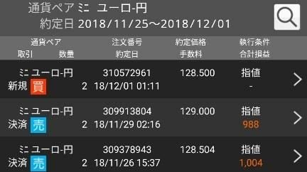 IMG_20181202_060123