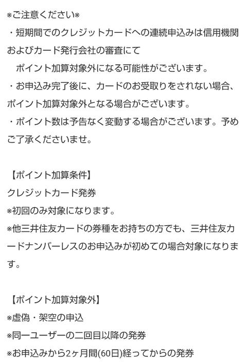 Screenshot_20210202-193646_1