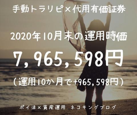 IMG_20201101_174830