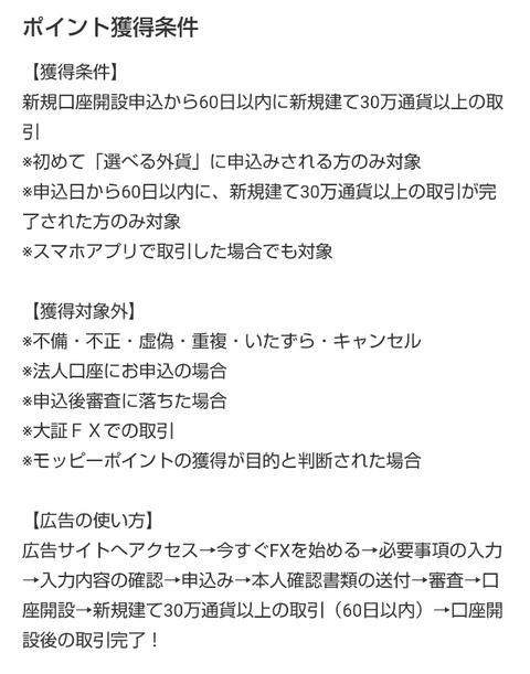 Screenshot_20210612-133736_1