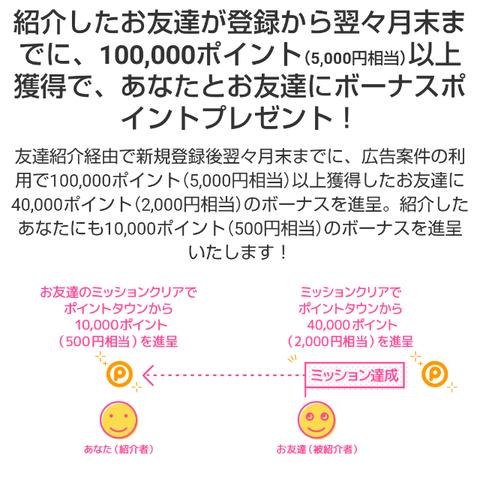 Screenshot_20211015-060343_1