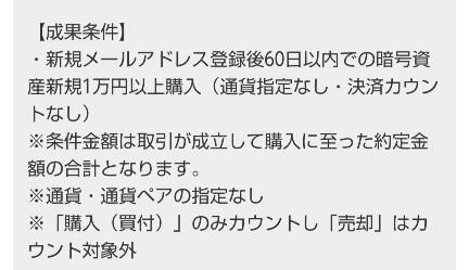 IMG_20201019_194402