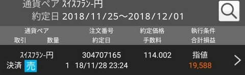 IMG_20181202_060049