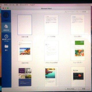 macで Microsoft Word  メモ