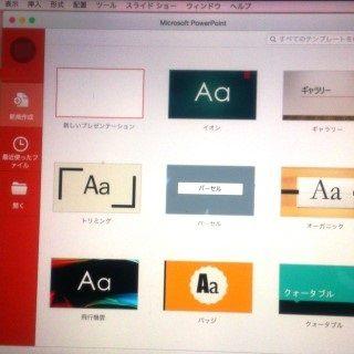 macで Microsoft PowerPoint メモ