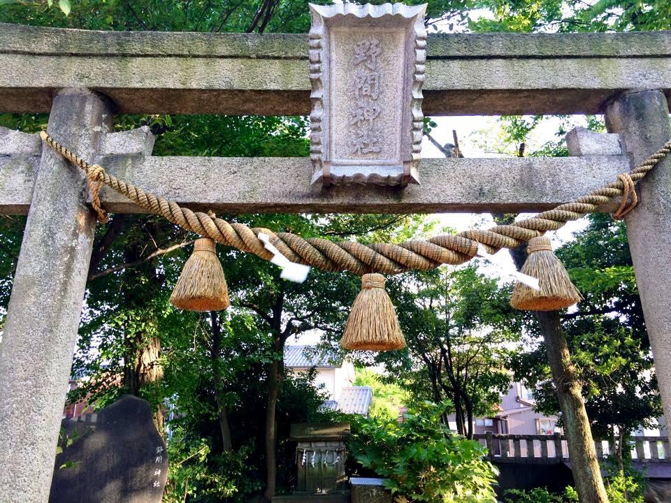 野間神社内鳥居