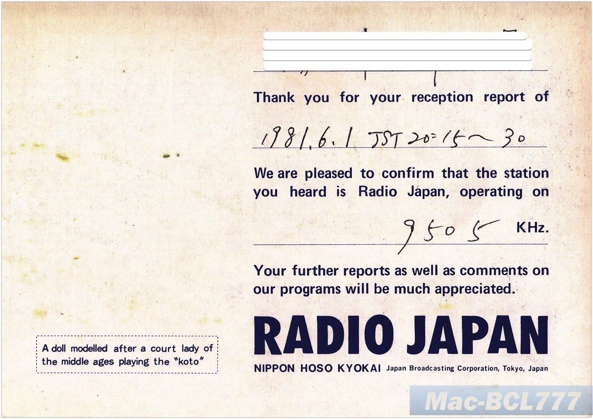 RadioJapan2