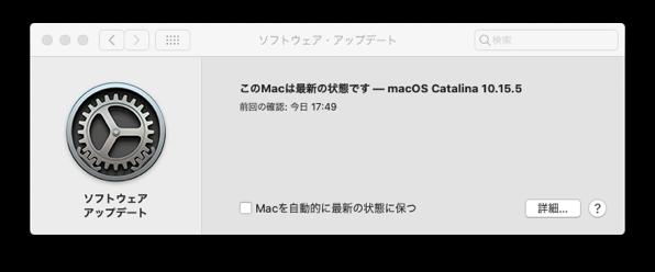 MacOS 10 15 5 2