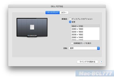 写真04 Apple純正解像度