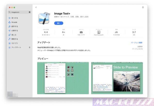Imagetool+01