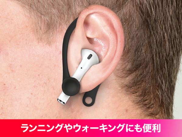 AirPods02
