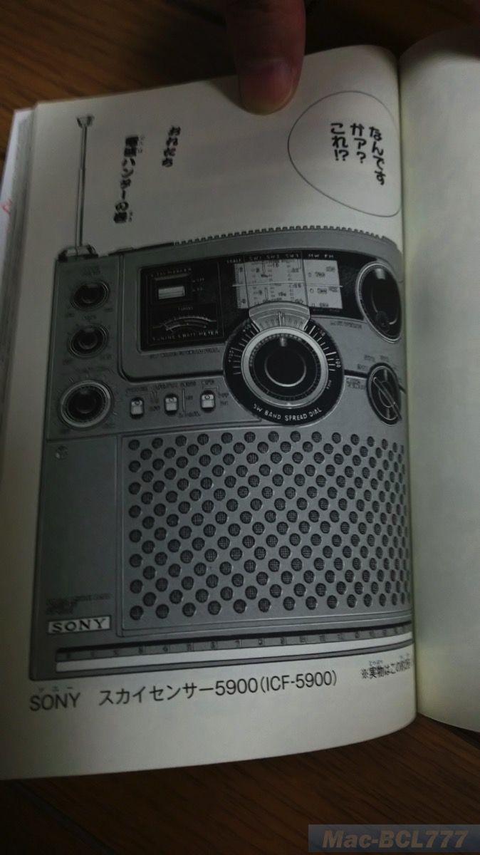 DSC 0330