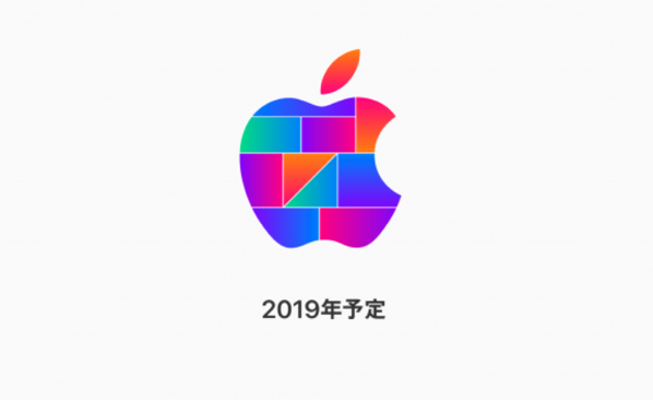 Apple川崎 1