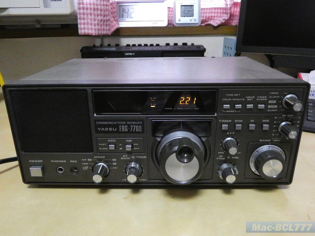 FRG 7700 01