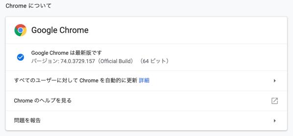 Chrome 02