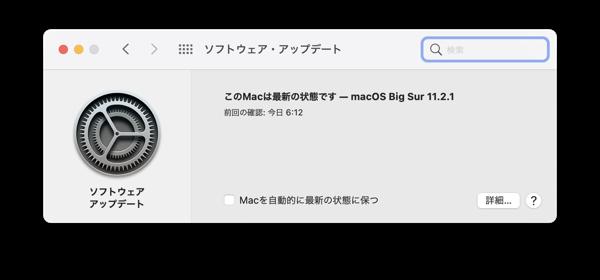 MacOS 1121