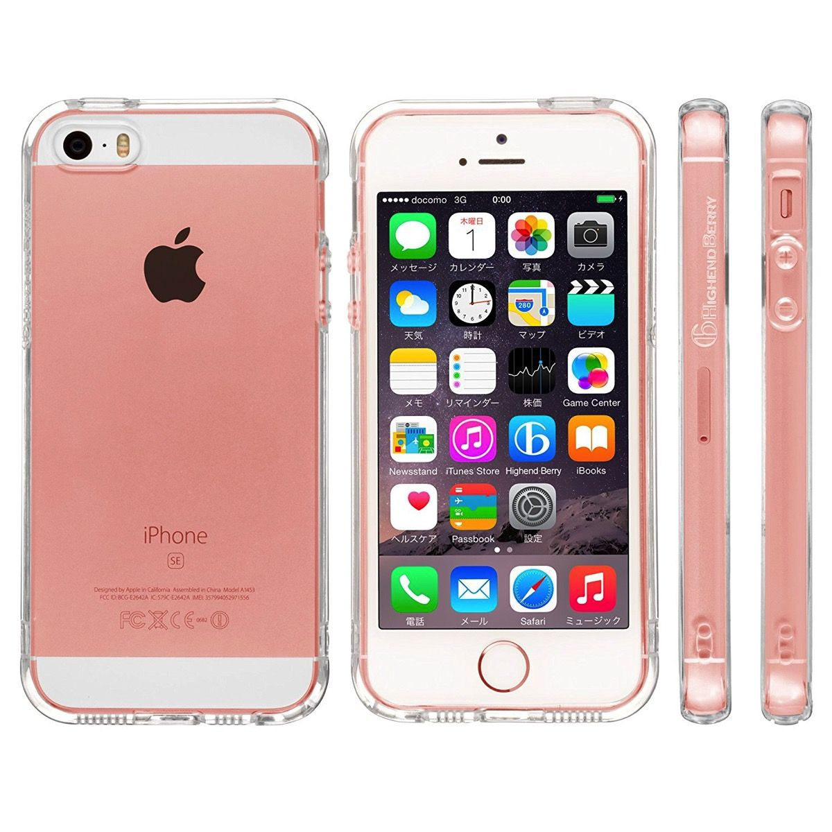 IPhoneSE00