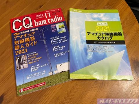 CQHamRadio