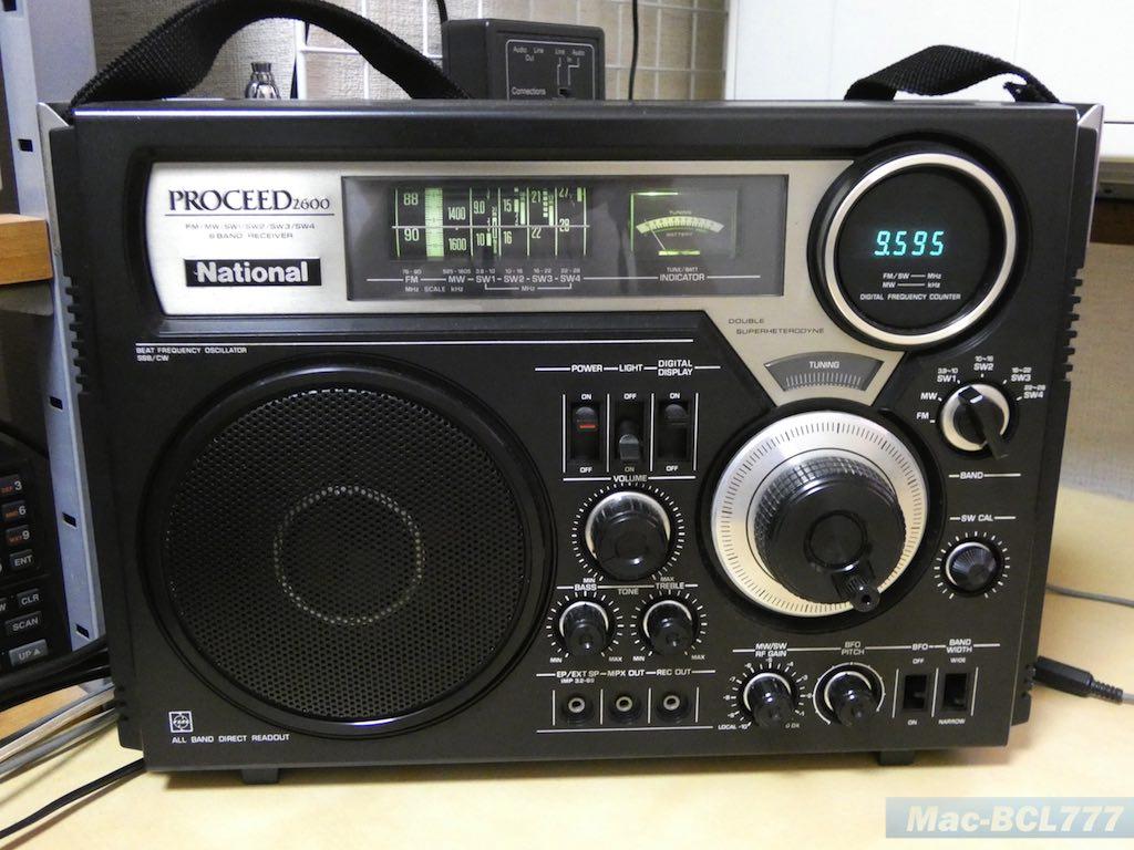 RF2600 01