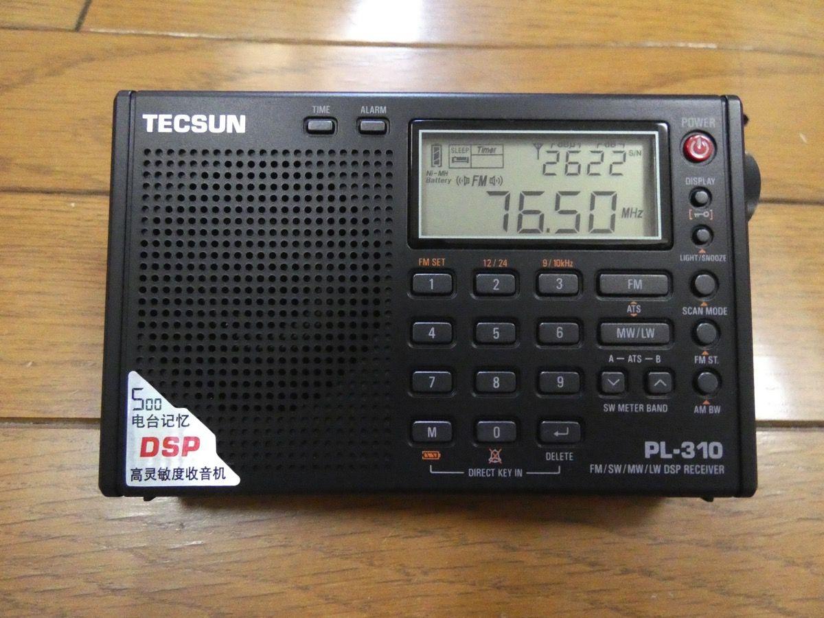 P1000108
