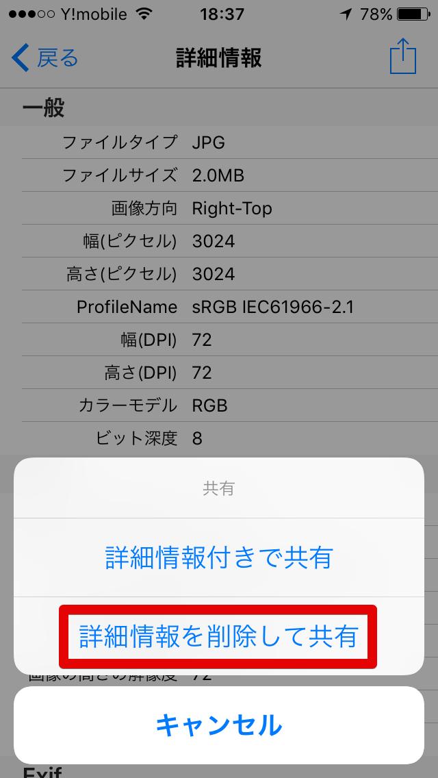 Koredoko04