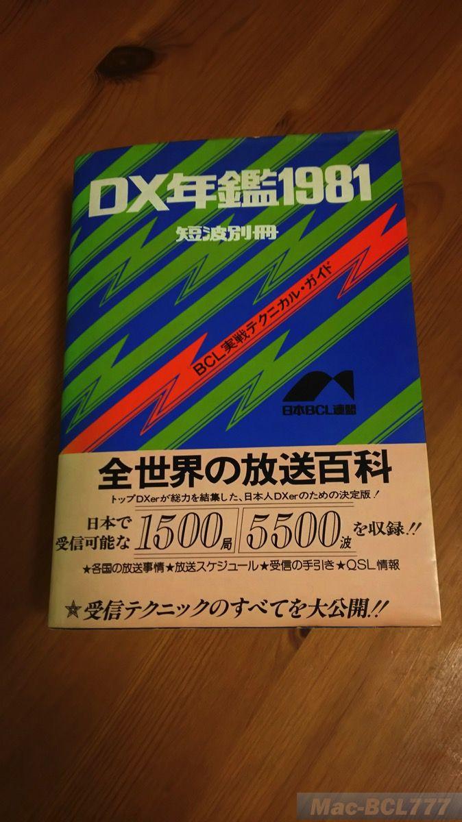 DSC 0312