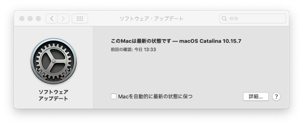 MacOS 10 15 7 Update 2