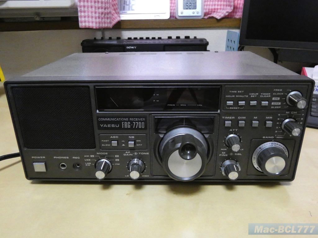 FRG 7700 02