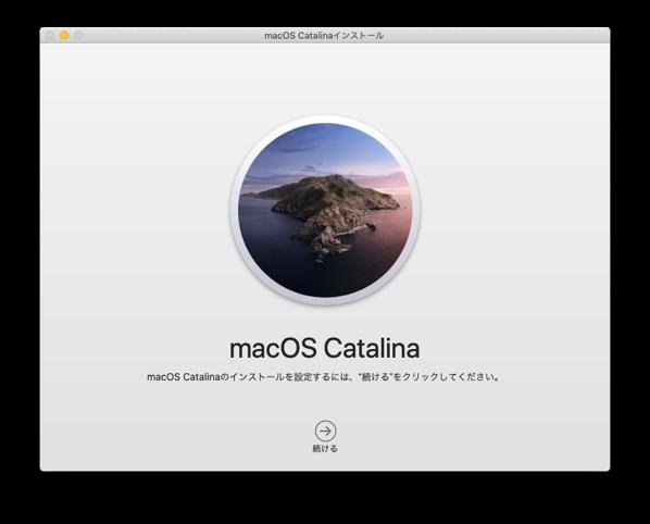 MacOS Catalina3