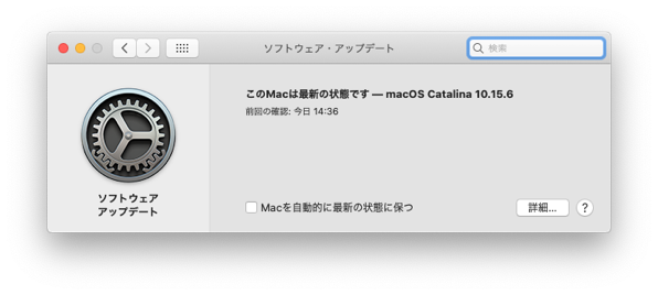 MacOS 10 15 6 Update