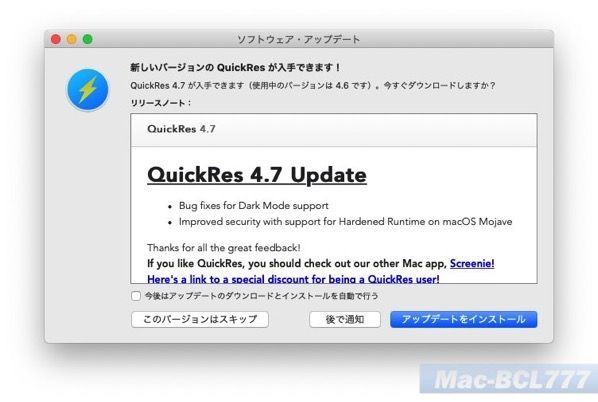 QuickRes4 7