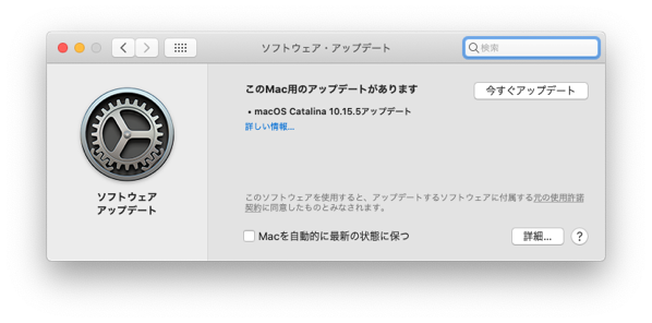 MacOS 10 15 5 1