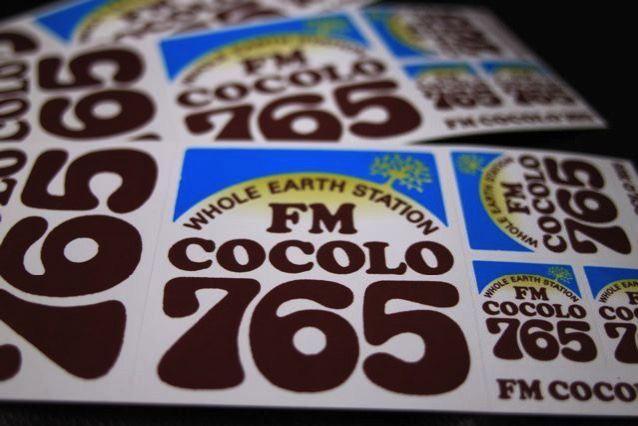 FM COCOLO