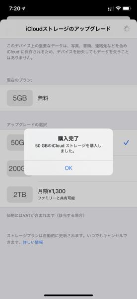 IMG 4153