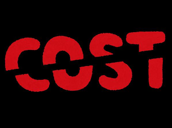 COSTCUT