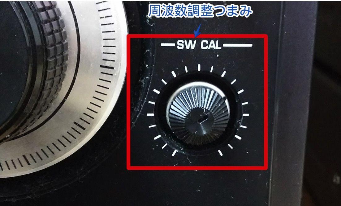 RF2600 SWCAL