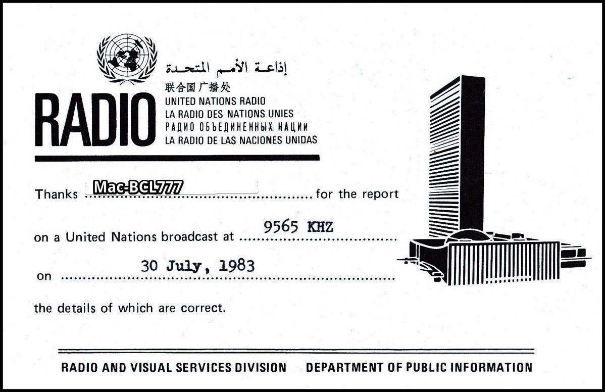 思い出のベリカード:国連放送 :...
