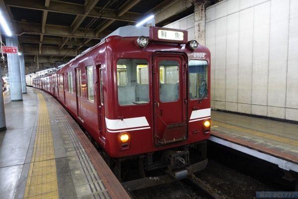 DSC0003