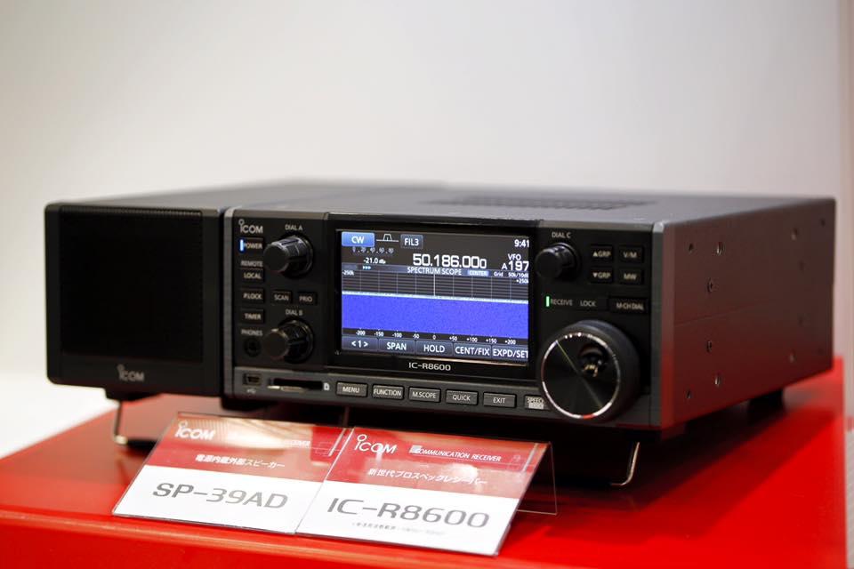 IC R8600
