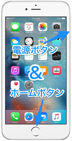 iphone6-plus-box-silver-2014_GEO_US 2